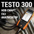 Testo 300