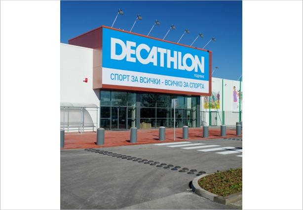 Магазин за спортни стоки DECATHLON, кв. Подуяне, гр. София
