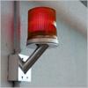 Алармени системи за повишена сигурност