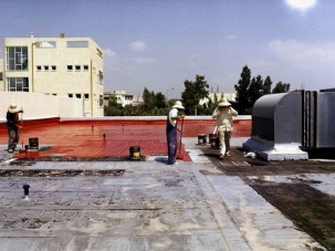 Изолиране на покриви