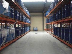 Индустриални подове - складове