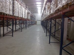 Lithurin - най-евтиното решение за защита на бетонни подове