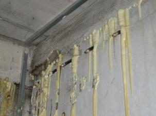 Инжектиране на бетони