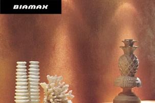 BIAMAX - декоративна интериорна боя с релефен ефект