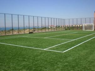 Изкуствена спортна трева
