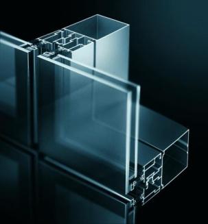 Алуминиеви системи за фасади и покривни остъклявания
