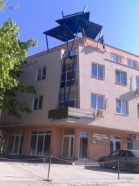 Първа частна болница, гр. Враца