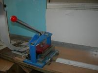 Преси за рязане и пробиване на плат за вертикални щори