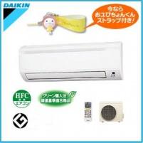 Инверторни климатици Daikin