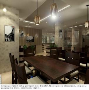 Дизайнерски проект на бар-ресторант