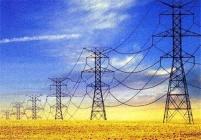 Абонаментно сервизно обслужване на електросъоръжения