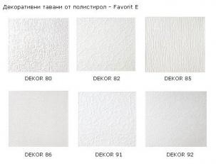 Декоративни тавани от полистирол