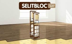 Подложка за винилни подове Selitbloc