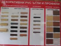 Декоративни PVC ъгли и 1/4 профили