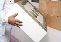 Фасадни шумоизолационни плочи Austrotherm EPS FS