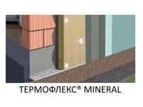 Термофлекс® Mineral
