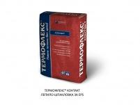 Термофлекс® Контакт лепило-шпакловка за EPS