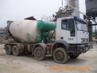 Производство и доставка на бетон