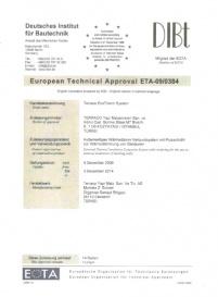 Сертификат - Европейско техническо одобрение ЕОТА