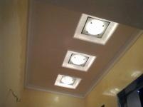 Окачен таван с вградено осветление