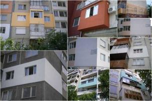 Строителство, ремонт и изолация