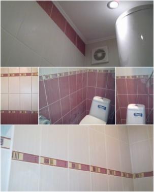 Баня - ремонтни дейности