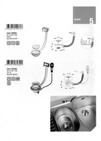 Сифони за метална мивка