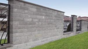 Изграждане на огради с бетонни блокчета