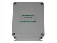 Контролно-ревизионна кутия за заземителна уредба
