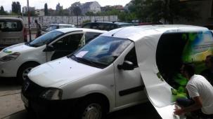 Брандиране на автомобил