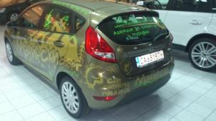 Надписи за кола