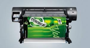 Печат с екологичен латекс