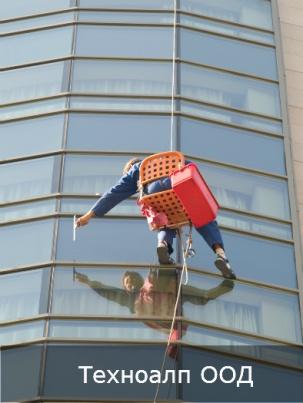Миене на стъкла