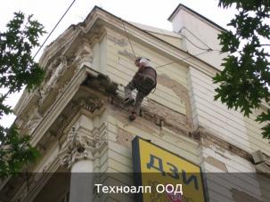 Ремонт на окачени фасади