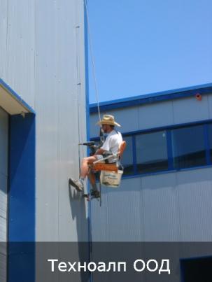 Монтаж на конструкции, антени, осветителни тела и въздуховод
