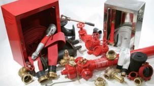 Противопожарно оборудване