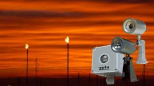 Системи за детекция на газ и пламък