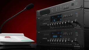Система за гласово оповестяване TOA Corporation