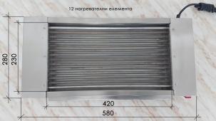 Скара 12 нагревателя - 1 300 W