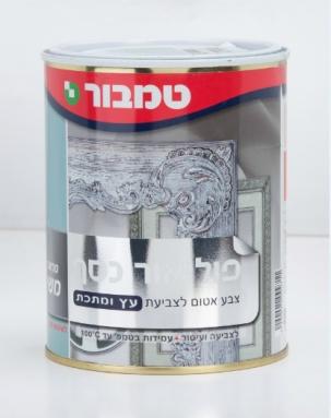 Декоративен емайллак Silver Paint
