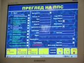 информационна система