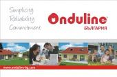 Ондулин България