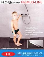 отводняване на бани