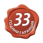 Тондах - 33 години гаранция на покриви