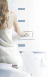 санитарна техника