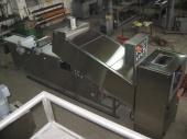 машини за промишлеността