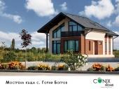 Мострена къща, с. Горни Богров