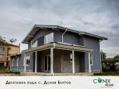 Двуетажна къща, с. Долни Богров