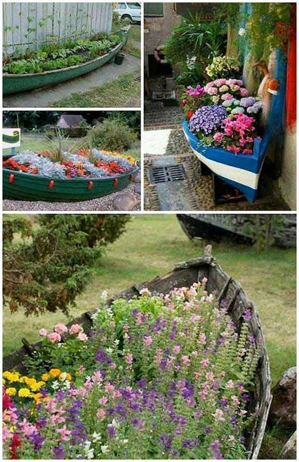 Градина-лодка