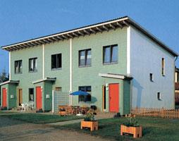 нискоенергийна къща